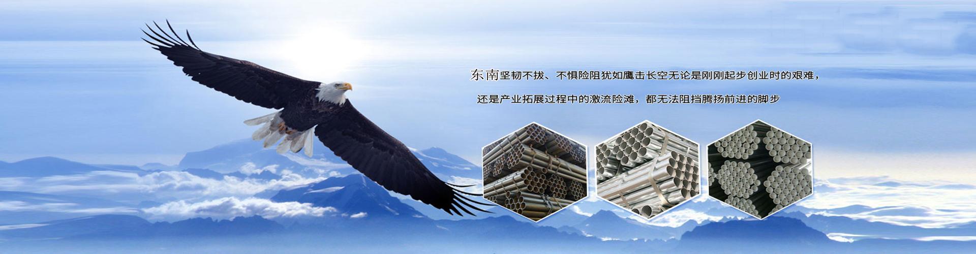 贵州镀锌钢管