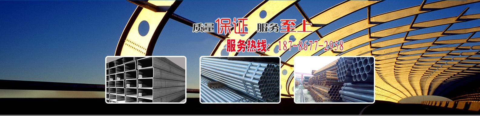 贵州镀锌管厂家